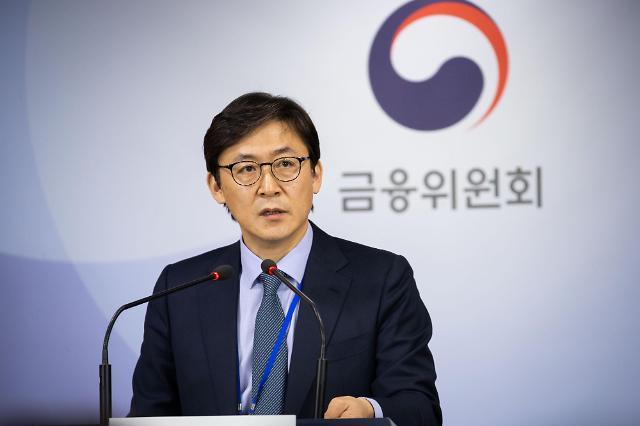 """금융위 """"분기별 새로운 금융서비스 10개 출현""""···우선 대출·심사 부분서 신규 서비스"""