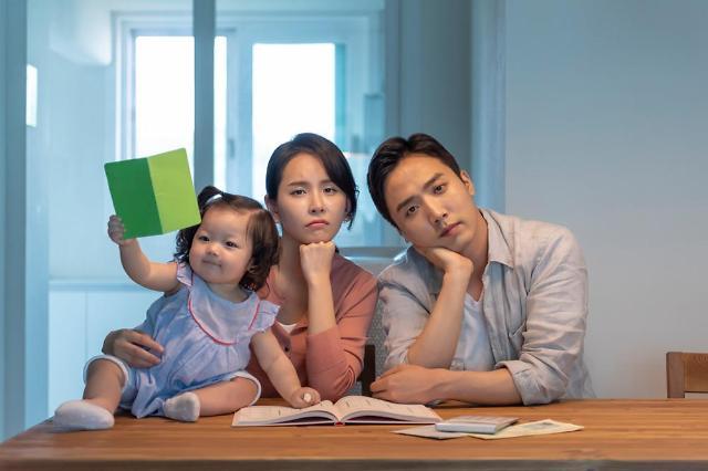[아주 쉬운 뉴스 Q&A] 펀드 투자할 때도 비용절감 비법이 있다면서요?