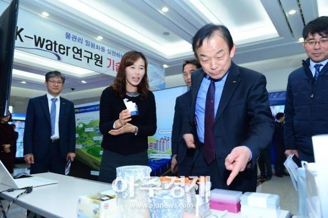 한국수자원공사, 물관리일원화 핵심기술 발표