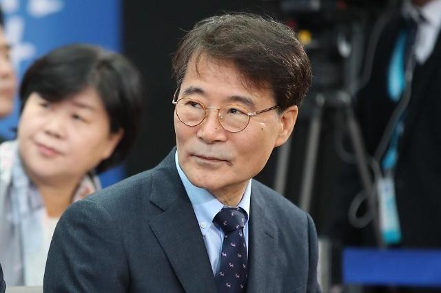 韩政府内定新任驻华驻日驻俄大使