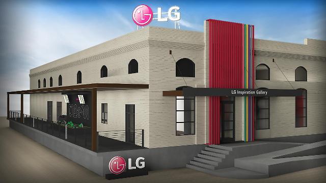 LG전자, 세계 최대 페스티벌 美 SXSW 참가…캡슐 아이스크림 제조기 첫 공개