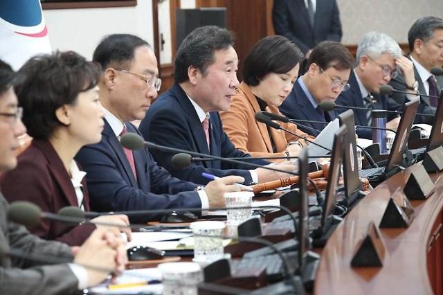 李洛渊今日主持召开国务会议 审议表决多项提案