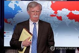.Bolton played villain to break deal at Hanoi summit: ex-minister.