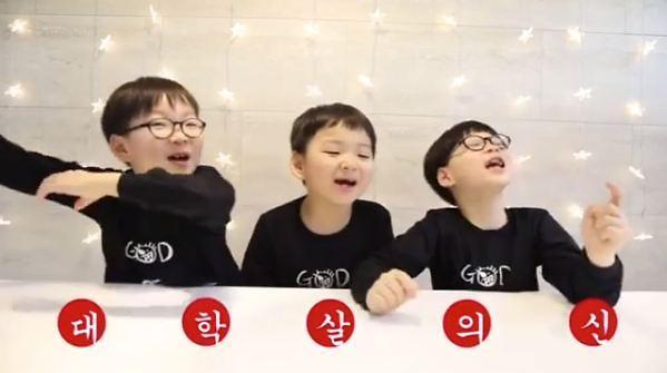 "[#SNS★] 송일국 아들 대한·민국·만세 공개 ""벌써 초등학생?"""