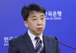 .去年韩国人均国民总收入超3万美元.