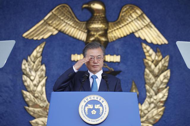 文在寅:坚定和平意志必将实现半岛无核化