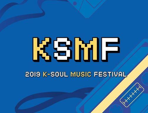 李辉宰朴荷娜携手主持2019 KSMF
