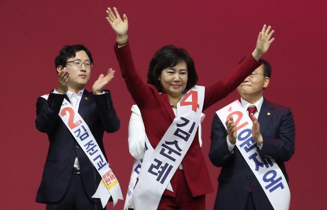 한국당 윤리위원장 사퇴…5·18 폄훼 징계심의 지연돼