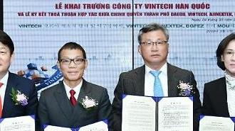 Công ty VinTech mới thành lập của Vingroup ký kết nhiều hợp tác tại Hàn Quốc