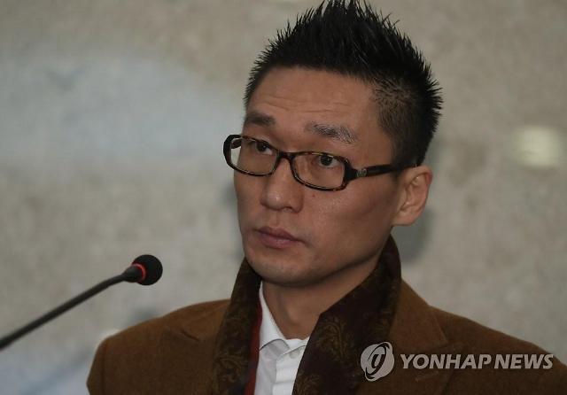 """'낸시랭 이혼소송' 왕진진 3000만원 사기 피소…""""파라다이스 아들로 속여"""""""