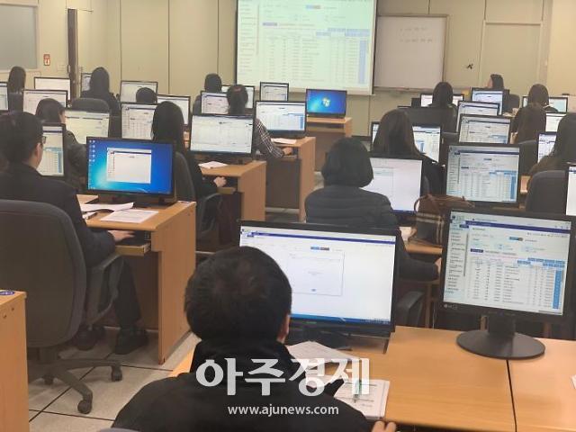 대전교육 정보원, 2019년 나이스 학년초 업무 사용자교육 실시