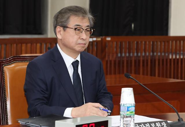 韩情报机构:朝鲜宁边核设施去年底停止运行