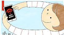 韓国消費者院の調査結果、「海外旅行用ポケットWiFi利用者4人に1人が通信障害を経験」