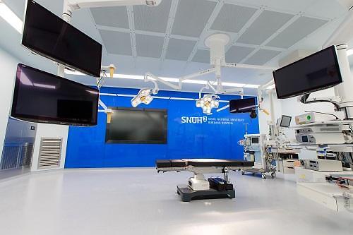 분당서울대병원, 스마트 수술실 개소…글로벌 수준 플랫폼 구축