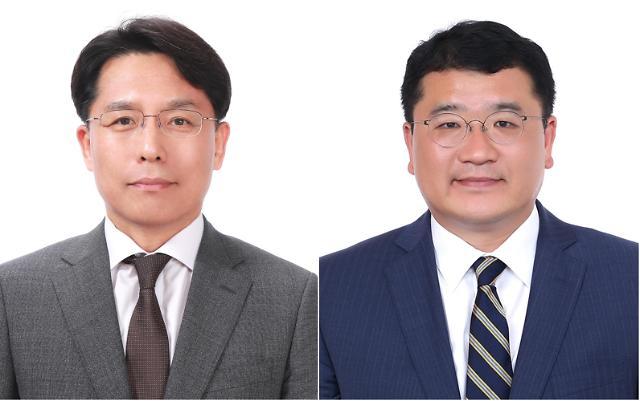 青瓦台新增两个安保相关秘书职位