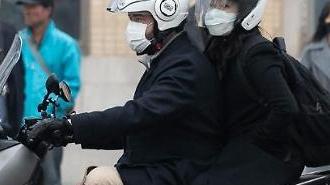 Ô nhiễm không khí nghiêm trọng vì bụi mịn tại Hàn Quốc
