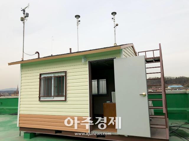 용인시, 실시간 대기오염측정소 4곳→7곳 확대