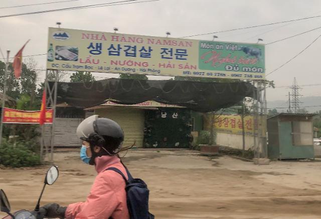 [광화문갤러리] 베트남 하노이에서 발견한 한글 간판들