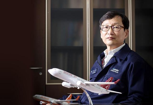 """[아주초대석] 조연기 대표 """"레드오션 MRO… 일하는 방식 바꿔 미래산업으로"""""""