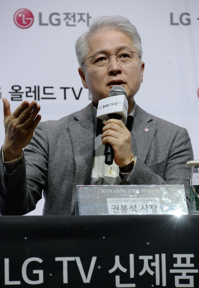 """권봉석 LG전자 사장 """"올레드 TV 하드웨어 혁신 완성···매출 비중 25%로"""""""