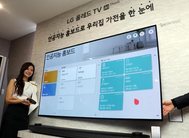 LG二代AI电视上市 8K画质OLED在韩首发