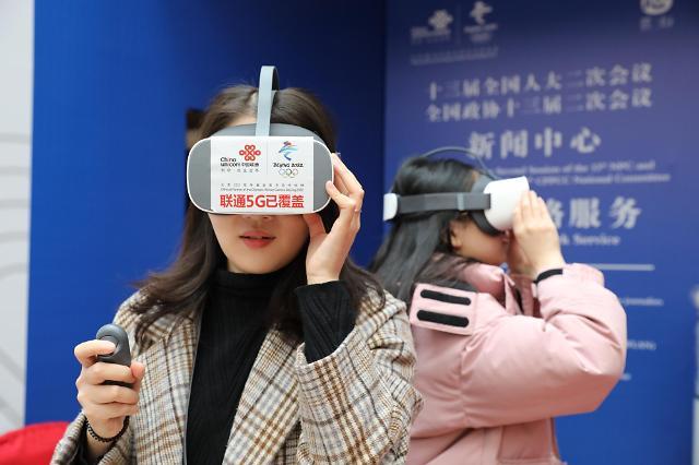 5G元年中国企业家代表怎么看?