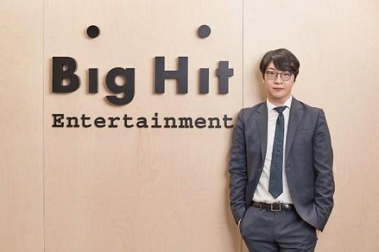 BTS 소속사 빅히트, 윤석준 공동대표이사 선임...방시혁과 투톱 경영