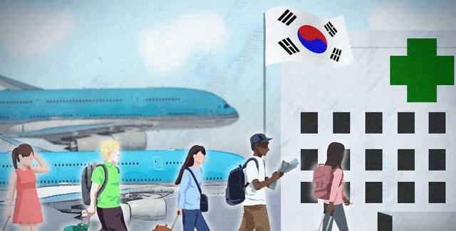 外籍患者对韩国医疗服务满意度调查 俄罗斯患者给出最高评分
