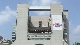 Thành phố Jeonju hỗ trợ học phí đại học và chi phí về thăm quê cho các công dân người nước ngoài kết hôn với người Hàn