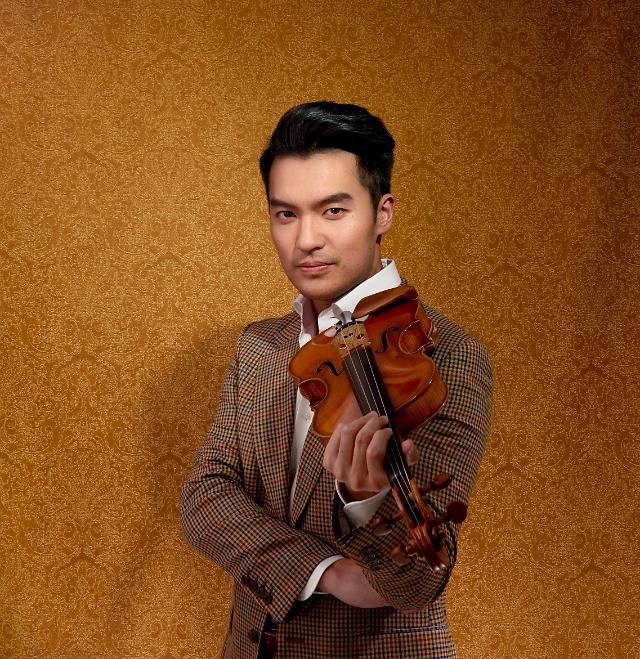 KBS교향악단, 대만 출신 바이올리니스트 레이 첸과 정기연주회