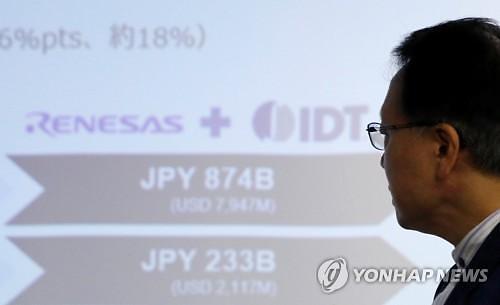 """日반도체 르네사스 최대 2개월 생산 중단...""""중국 경제 둔화 역풍"""""""