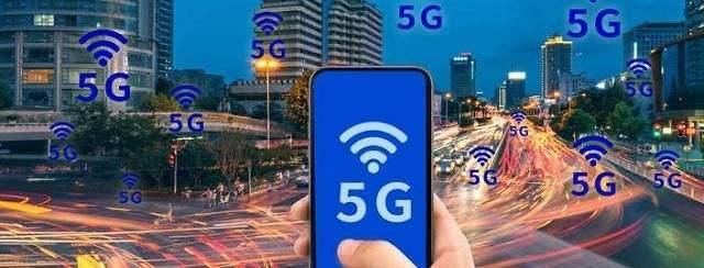 韩或推迟5G商用化普及时间