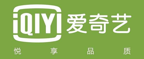 """플레이티코리아 """"세계 3대 미디어플랫폼, 中 아이치이(IQIYI)에 영상 공급"""""""