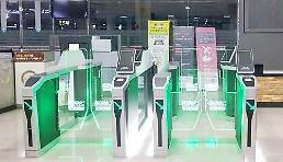 .韩机场推广生物识别快速通行.