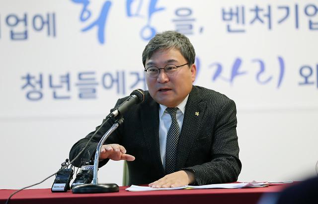 """이상직 이사장, """"370여개 중소벤처 월드클래스기업으로 육성"""""""