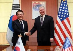 .韩外交部:争取韩美外长月内会晤.