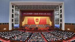 .韩国专家点评中国政府工作报告 减税降费和对外开放受关注.