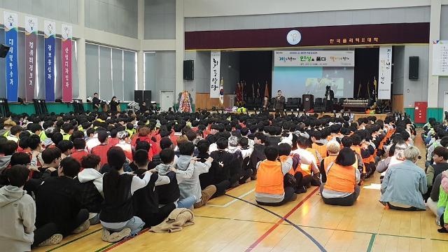 한국폴리텍Ⅱ대학,'참人폴리텍 인성교육'  진행