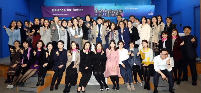 한국씨티은행, 세계 여성의 날 맞아 한비야 국제구호전문가 초청 강연