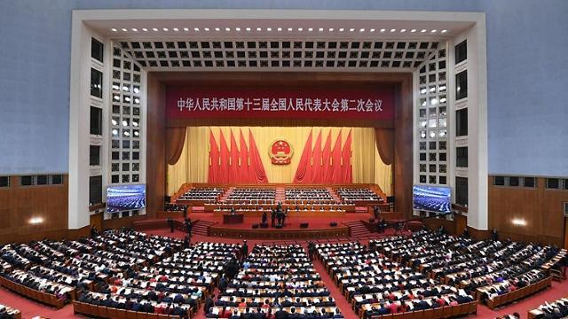 外国媒体及民众纷纷点赞中国两会