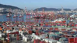 .韩1月经常项目收支顺差缩水 半导体与对华出口均大幅减少.