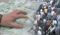 .调查:韩大企业新员工平均年薪达4100万韩元 .
