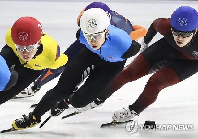 Nataional team skater suspended for one month for entering female dorm