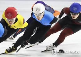 .Nataional team skater suspended for one month for entering female dorm.