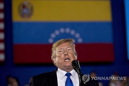 베네수엘라가 트럼프에 열광하는 이유