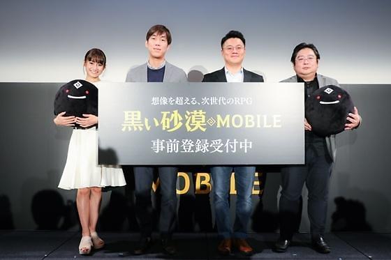 韩国游戏公司加速进军全球市场