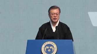 Tổng thống Hàn Quốc thay nhiều bộ trưởng, bao gồm người phụ trách về vấn đề Triều Tiên