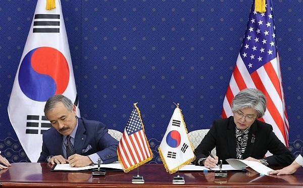 韩美正式签署第10份防卫费分担协定