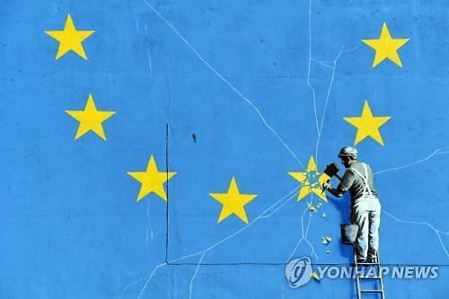"""英메이 총리, EU에 합의안 개정 촉구...""""실효성은 글쎄"""""""
