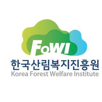 산림복지진흥원, 녹색자금 신규사업 아이디어 공모 선정